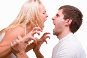 Агрессия человека